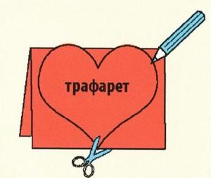 valentinki-z-paperu-svoyimi-rukami_297