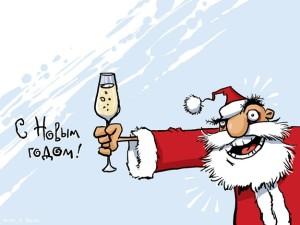 Тосты на Новый год для корпоратива: прикольные