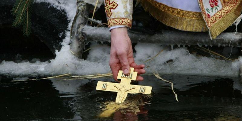Крещение Господне: смысл и значение