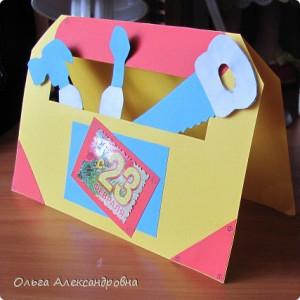 Поделки на 23 Февраля своими руками в детском саду из бумаги
