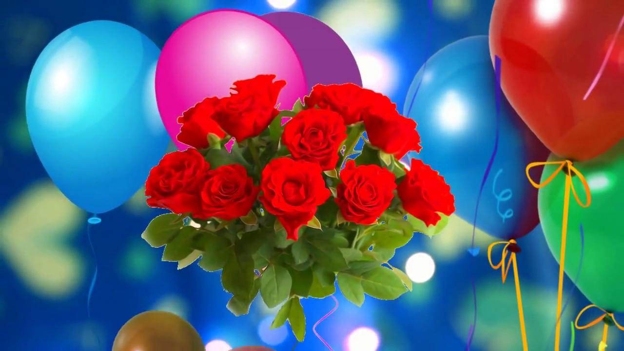 Поздравок видео поздравление с днем рождения женщине, надписью