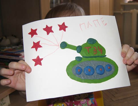 День мимозы, открытка для папы своими руками нарисовать