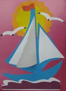 Открытка с корабликом и развевающимся парусом