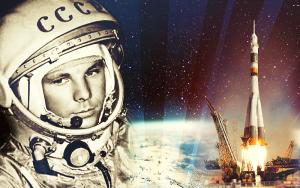 Когда день космонавтики