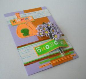 Поделки на 1 сентября учителю: оригинальные открытки