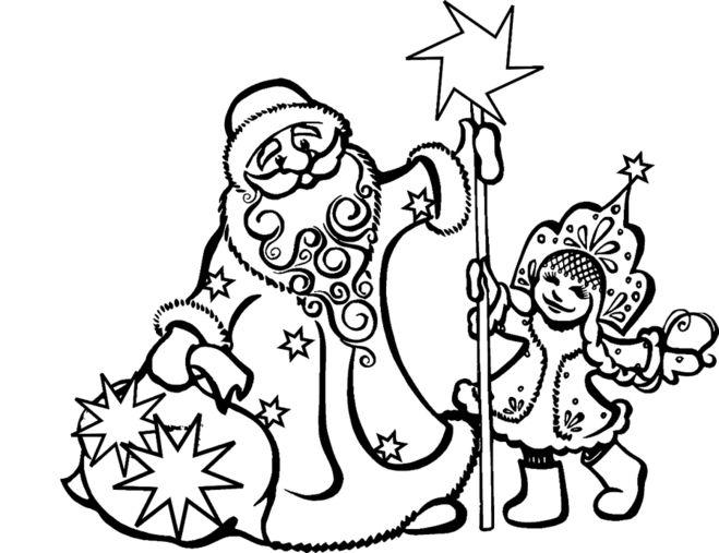 Дед Мороз11