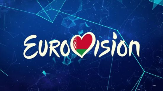 прогнозы букмекеров на евровидение 2018