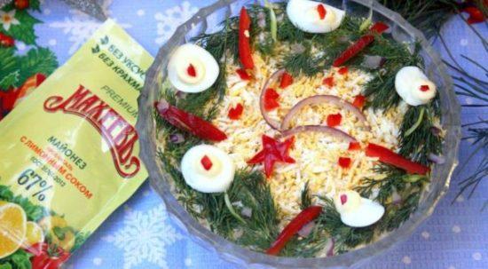 Салат с семгой к Новому году