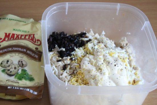 Отправляем все подготовленные компоненты в салатницу