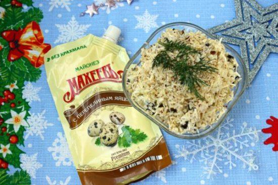 Салат с курицей и черносливом на Новый год