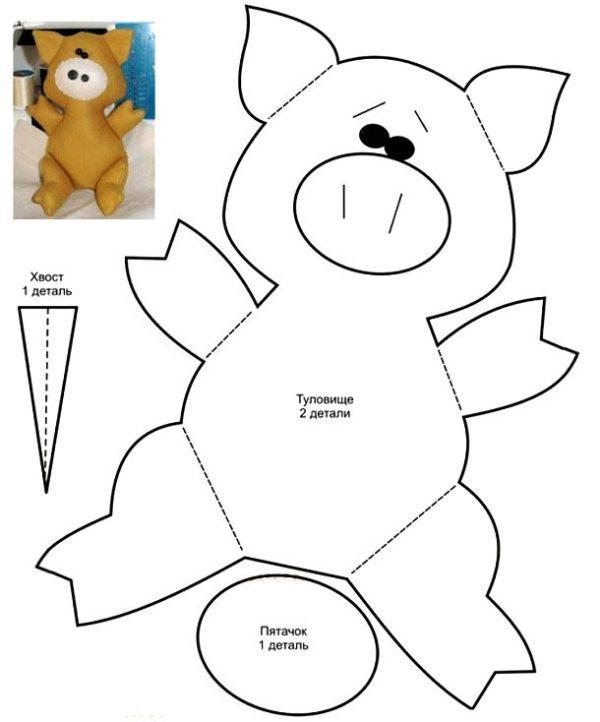 Мастер-класс 1. Игрушка – свинка 1
