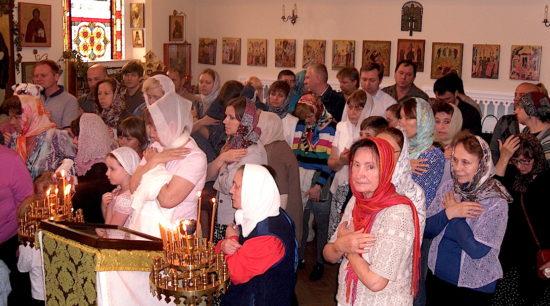 литургия