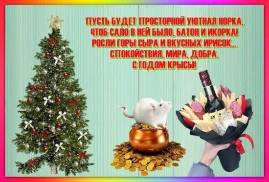 генбанк в крыму официальный сайт кредит