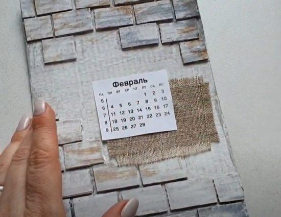 kleem kalendar