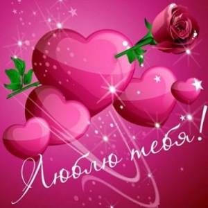 den_valentina