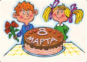konkursnaya-programma-k-mezhdunarodnomu-zhenskomu-dnyu-8-marta-dlya-detej-starshego-doshkolnogo-vozrasta-miss-malenkaya-ledi