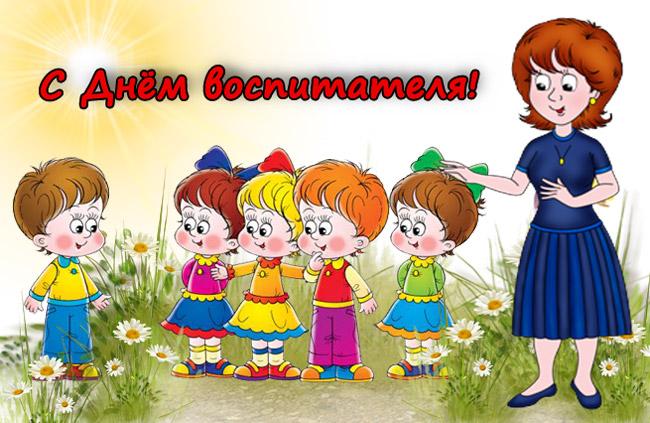 поздравления с днем учителя юмористические от коллег