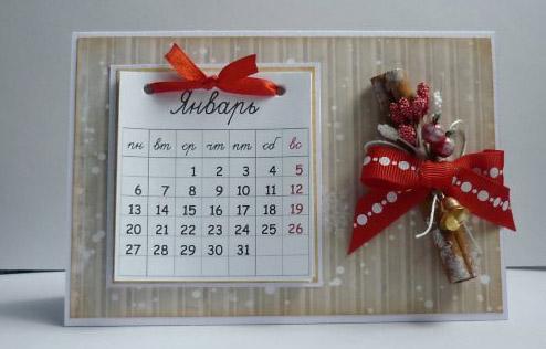 Подарок календарь своими руками