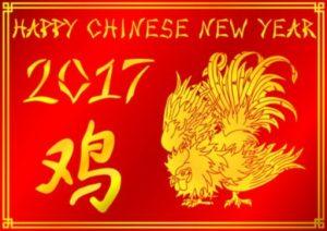 Китайский Новый год 2017: когда начинается и заканчивается