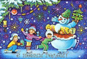 Сценарий детской новогодней елки