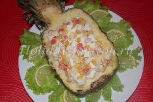 Вкусный салат на праздничный стол: рецепт с фото