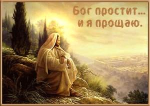 Прощеное воскресенье: какого числа