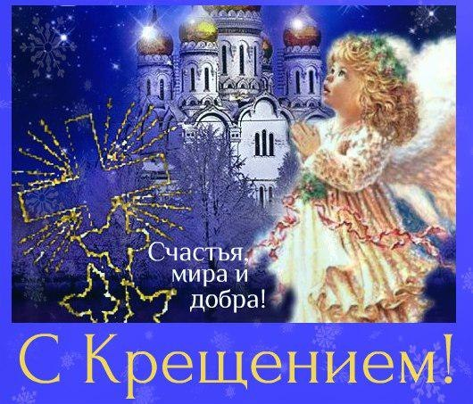 http://holiday-for-you.ru/wp-content/uploads/2016/01/ovkTfiNxH3A.jpg