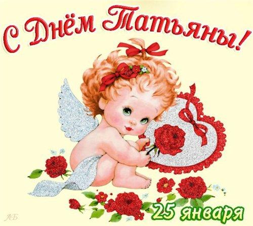 Поздравление с 8 марта для воспитателей детского сада от родителей
