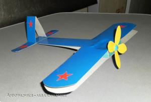 Самолет для папы из картона