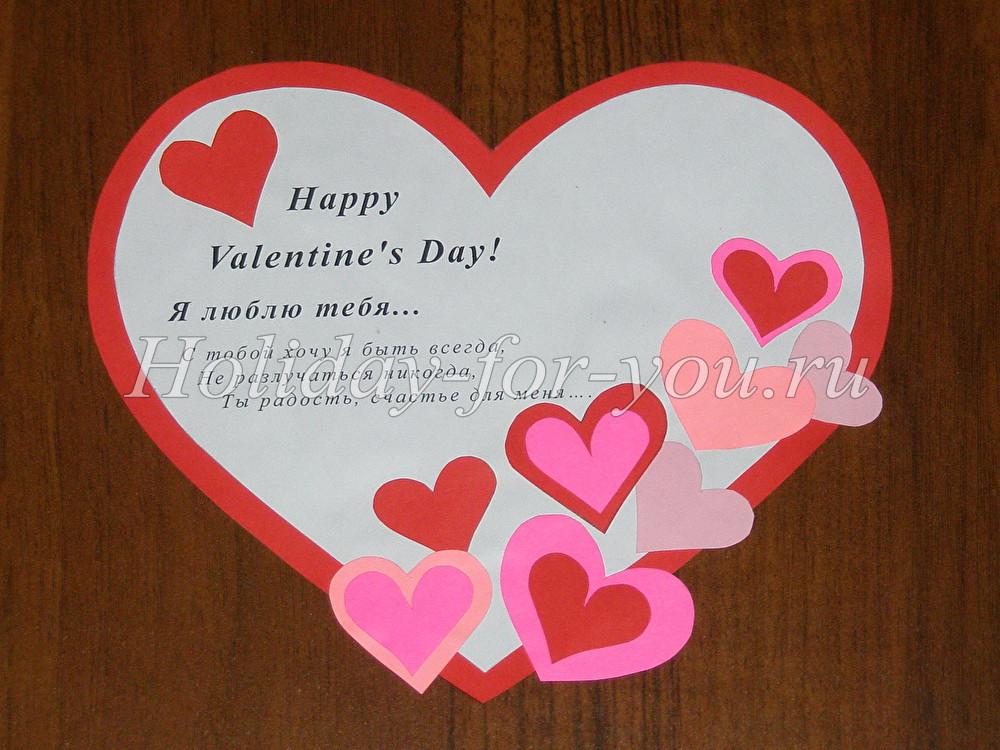 Делаем валентинки из бумаги своими руками 64