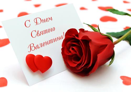Поздравления с днем валентина прикольные для друзей короткие