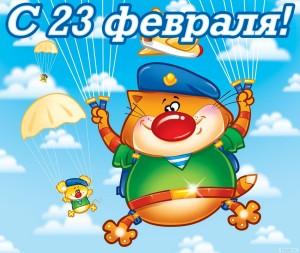 Стихи на 23 февраля для детей 5-6 лет