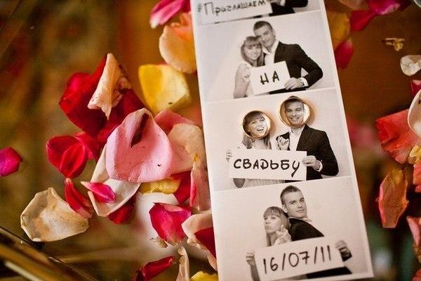 Идеи пригласительных своими руками на свадьбу