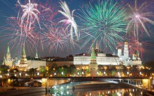 Где отметить День Рождения в Москве недорого и необычно
