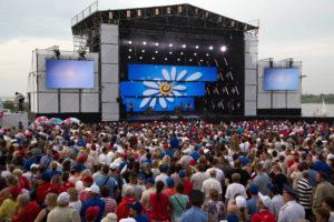 Концерт на день Петра и Февронии в Муроме