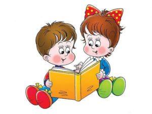 Стихи на 1 сентября для детей детского сада