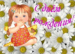 Поздравления с Днем Рождения крестнице от крестной мамы