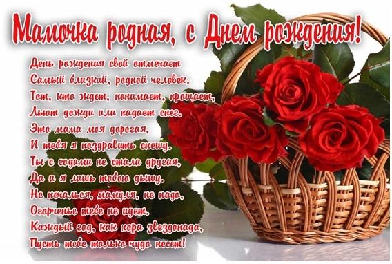 Шуточное поздравление от президента путина