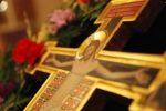 Миниатюра к статье Крестопоклонная неделя Великого поста