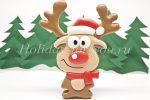 Миниатюра к статье Новогоднее печенье с глазурью «Олененок»: рецепт с фото