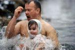Миниатюра к статье Когда купаются в проруби на Крещение 2017