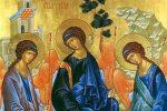 Миниатюра к статье День Святой Троицы в 2017 году