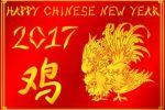 Миниатюра к статье Китайский Новый год 2017: когда начинается и заканчивается