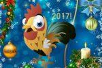 Миниатюра к статье Прикольные поздравления с Новым годом 2017 петуха